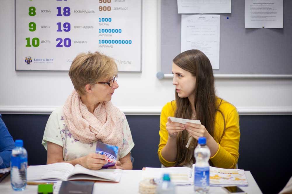 insegnanti ragazze Riga VIVA